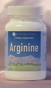 Аргинин. Hатуральная аминокислота