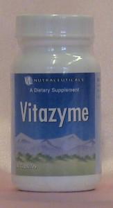 Витазим. Фермент. Препарат для улучшения работы поджелудочной железы